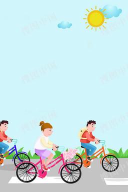 世界地球日骑单车背景