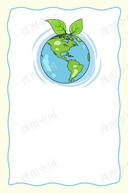 藍色清新世界地球日背景