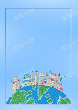 藍色世界環境日愛護環境公益海報