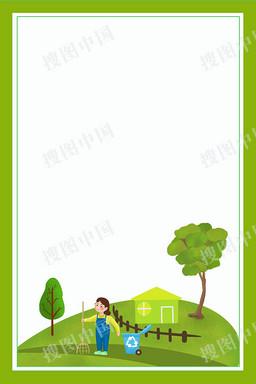 世界地球日環保清潔小女孩