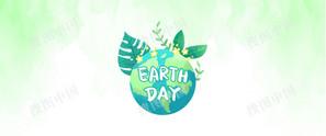 綠色422世界地球日背景