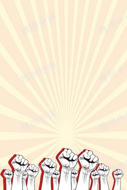 51劳动节工人力量海报