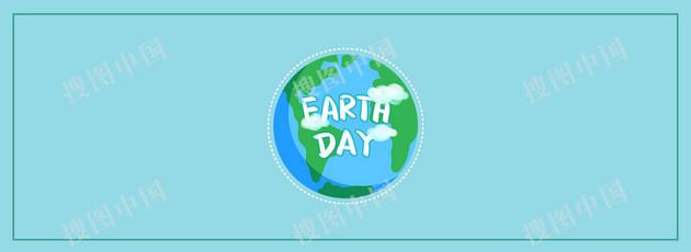 世界地球日公益環保banner