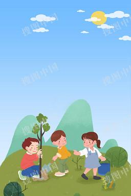 五一劳动节植树绿色背景