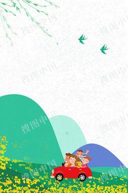 五一勞動節旅游海報背景