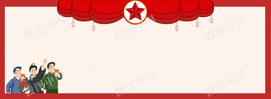 五一勞動節勞動光榮背景模板