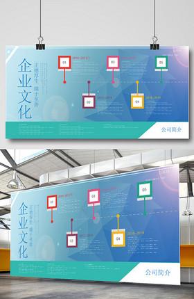 简约时尚企业文化墙背景墙设计