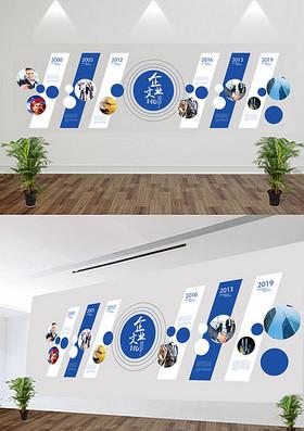 大型立体企业文化墙展板