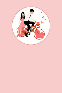520情人节粉色简约背景
