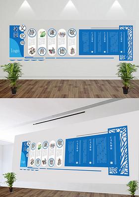 良好品行展板企业文化墙