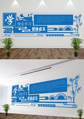 蓝色古典微立体校园文化墙中国风文化墙展板