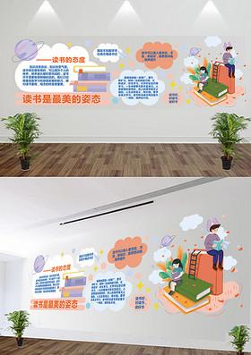 异性卡通云朵读书阅读学习背景墙校园文化墙