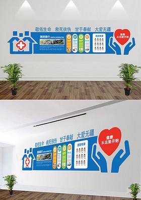原创社区卫生服务医院文化墙效果图模板