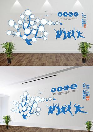 大气员工风采照片墙企业文化墙