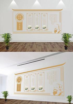 2019年红色中医文化墙3d立体