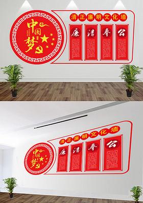 廉政文化党建文化墙微立体展板