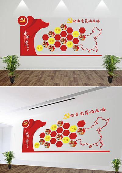 2019年红色党建文化墙荣誉墙