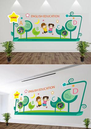 儿童教育机构文化墙幼儿园文化墙英语形象墙