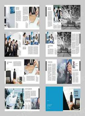 大气唯美企业宣传画册封面设计