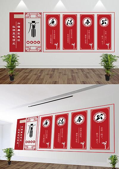 党建文化墙红色廉政文化墙