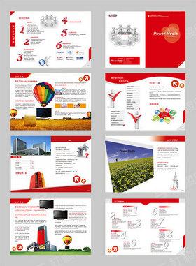 红色大气广告媒体策划公司形象画册