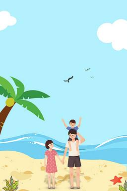 手绘父亲节一起游玩沙滩背景