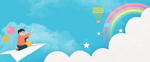 小清新父亲和孩子在飞机上banner