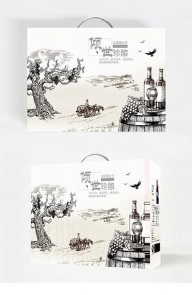 紅酒洋酒包裝設計