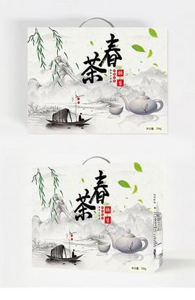茶葉包裝袋設計素材