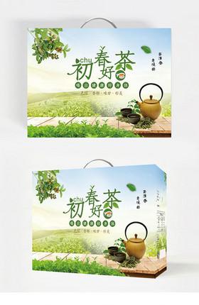 綠茶茶葉包裝盒設計