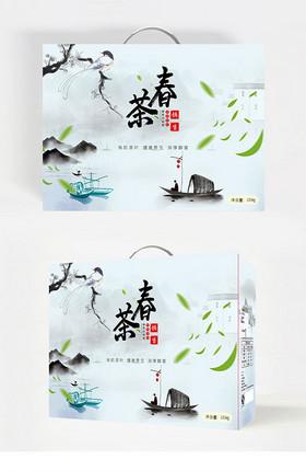 春茶茶葉手提包裝盒設計