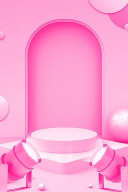 大气几何粉色渐变促销背景
