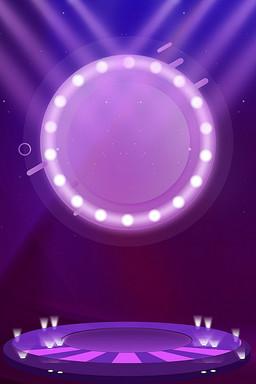 紫色几何渐变促销背景