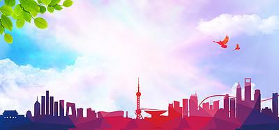 剪影大气梦幻城市banner背景