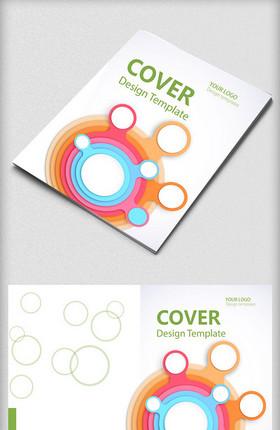 大气企业画册企业宣传册封面设计