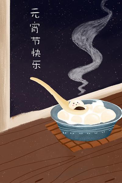 元宵節快樂插畫海報背景