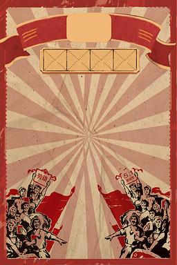 复古风劳动人民劳动节海报