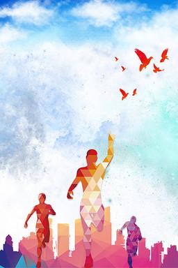 大氣奔跑企業創意海報