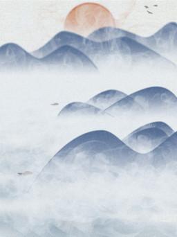 大气唯美中国风山水