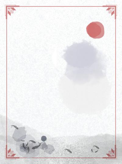 中國山水海報背景