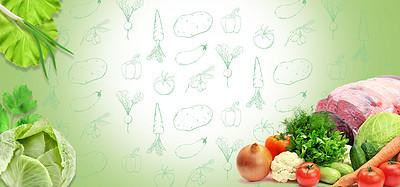 绿色蔬菜肉类美食生鲜背景