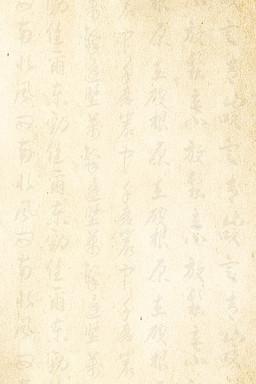 复古牛皮纸书法中国风背景1