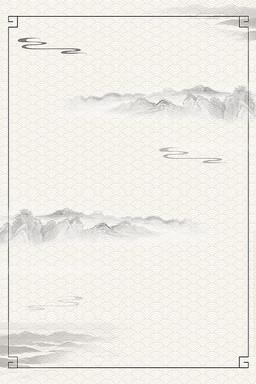 中国风水墨山水民居村落广告背景4