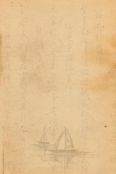 复古牛皮纸书法中国风背景2