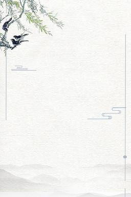 中国风水墨山水民居村落广告背景