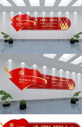 党的教育方针党建文化墙设计