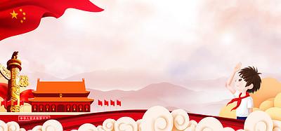 中国风少先队背景展板