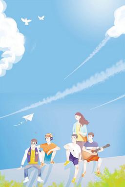 清新简约五四青年节追逐梦想海报设计背景