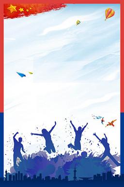 五四青年节红蓝创意大气背景