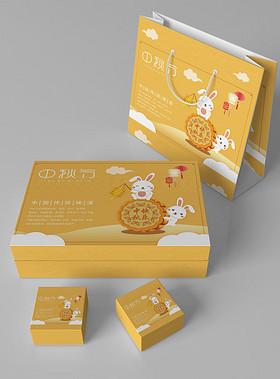 卡通中秋节玉兔月饼简约礼盒设计
